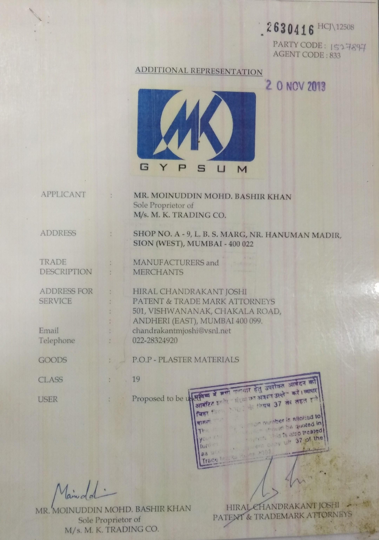 Certificates Mktradingco